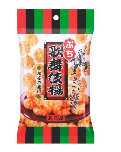 Ten乃屋 Petit Kabuki fried 67g x8 pieces