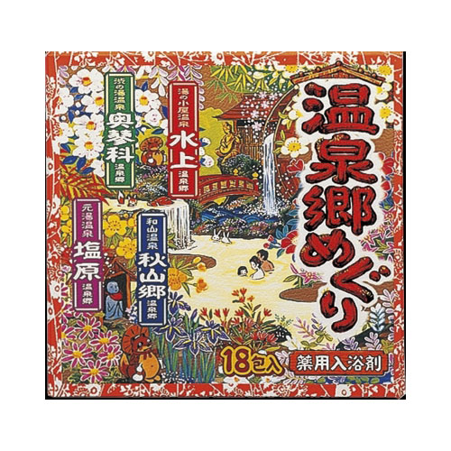 Onsen Tour (30Gx18 packages)
