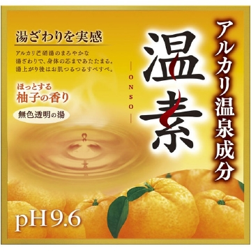 Earth Pharmaceutical Onso Bath Salts Yuzu fragrance 30 g × 15 capsule