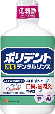 Poridento Dental Rinse