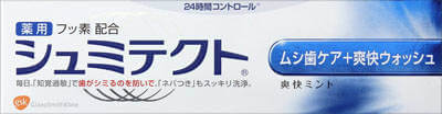 Shumitekuto refreshing wash 90G