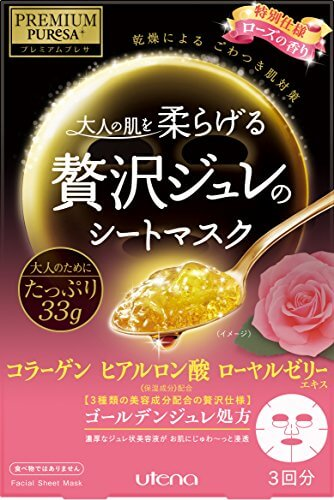Premium Puresa Golden Jelly Mask [Collagen, Hyaluronic Acid​, Royal Jelly] Rose Fragrance 33g (3 Masks)