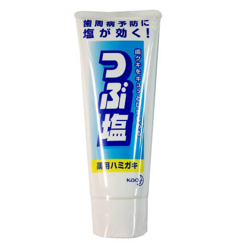 Guard Halo Medicated Salt-Bead Standing-Tube Toothpaste
