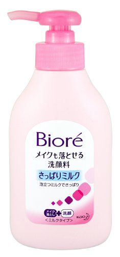 Biore Makeup washable cleanser pump 200ml