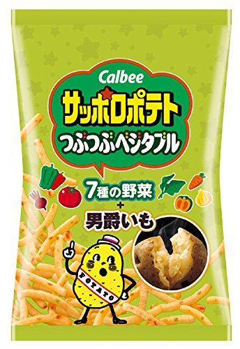 Calbee Sapporo Potato pebbly Vegetable 85g x12 pieces