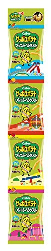 Calbee Sapporo Potato with Veggie Bits - 4 Mini-Packs (48g x 10 Sets)