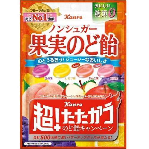 Honeydew throat candy 90g x6 pieces of sugar-free fruit