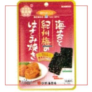 Honeydew seaweed and Kishu plum of scissors grilled 4.8g x6 pieces