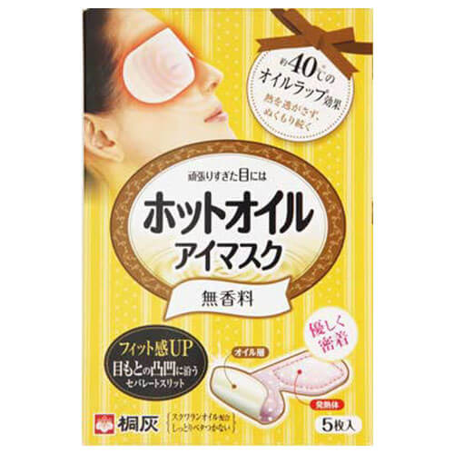 Hot oil eye mask fragrance-free 5 pieces