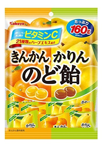 Kabaya kumquat Karin throat candy 160g x10 pieces