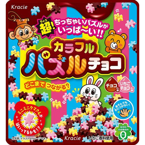 Colorful Puzzle Chocolate (Chocolate & Strawberry Flavor) 23g