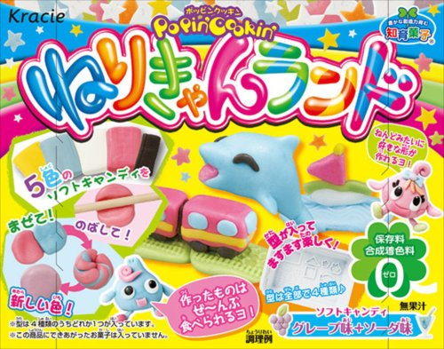 Popin' Cookin' Sculptor's Soft Candy Kit (Grape & Soda Flavor)