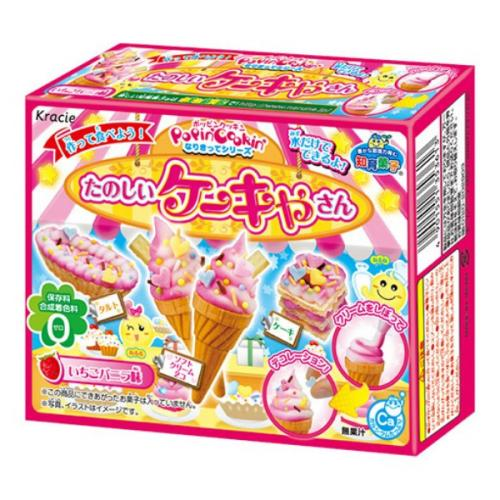 Popin' Cookin' Fun Cake Kit (26g)
