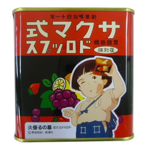 Sakuma drops retro cans 115g