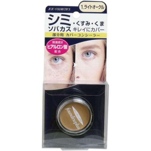 Juju Cosmetics fan Dew plus R cover concealer 1. Light Ocher