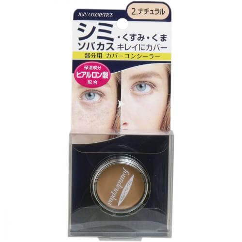 Juju Cosmetics fan Dew plus R cover Concealer 2. Natural