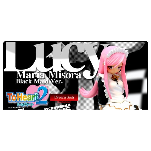 WAVE Dream Tech Lucy Maria Misora ​​limited black Maid Ver.