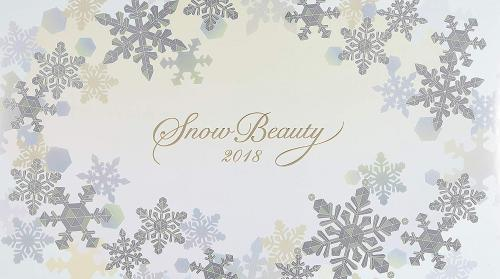 Snow Beauty Whitening face powder 2018
