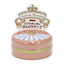 Shiseido Majolica Majorca Puff de Cheek OR302 7g
