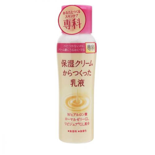 Senka Moisturizing Cream Emulsion (150ml)