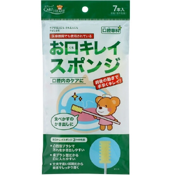Mouth Cleaning Sponge (7 pieces)
