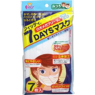 Fittings 7DAYS mask (7 pieces)
