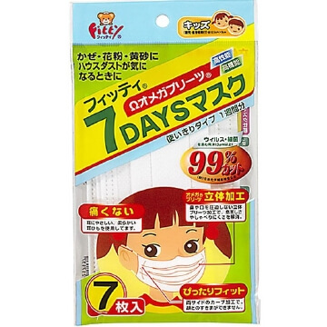 7 DAYS mask for Kids (7 pieces)