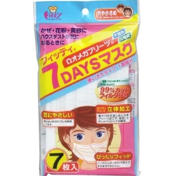 Seven Days mask slightly smaller (7 pieces)
