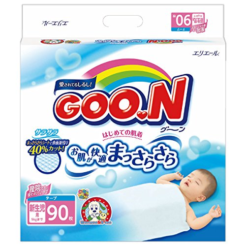 Goon first of underwear newborn (Birthday ~ 5kg) 90 sheets