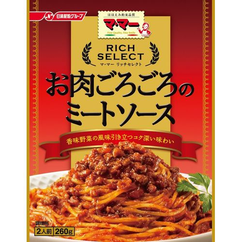 Nisshin Foods Ma • Ma-rich select meat purring of meat sauce 260g