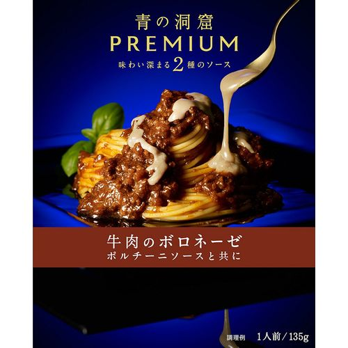 135g along with the Bolognese porcini source of cave PREMIUM beef of Nisshin Foods blue