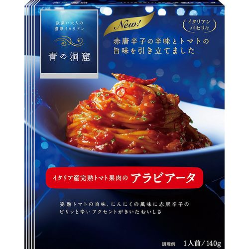 Arrabiata 140g of cave Italy production ripe tomato pulp of Nisshin Foods blue