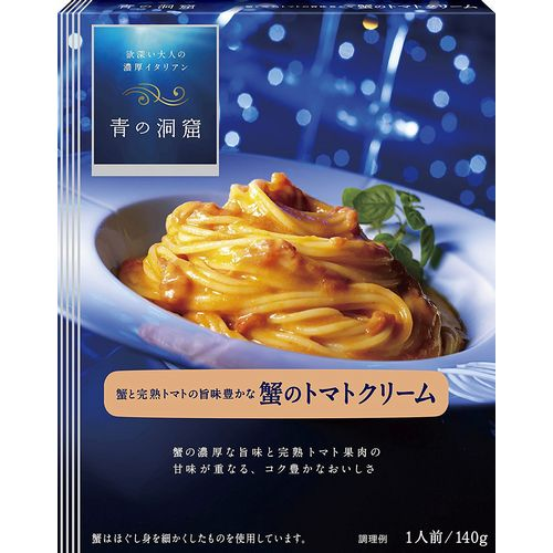 Taste rich Snow crab in tomato cream 140g of cave crab of Nisshin Foods blue