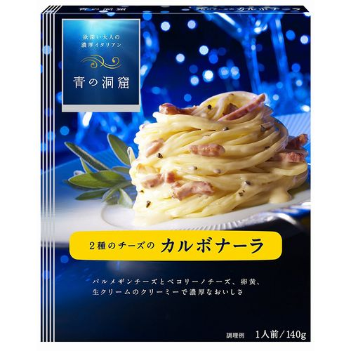 Nisshin Foods blue carbonara 140g of the cave two kinds of cheese