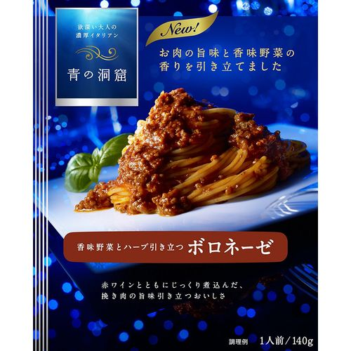 Cave flavor vegetables and herbs of Nisshin Foods blue look better Bolognese 140g