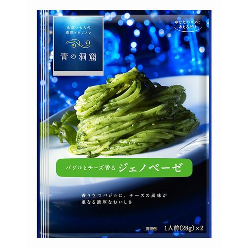 Cave basil and cheese Nisshin Foods blue fragrant Genovese 56g