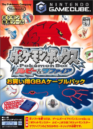Pokemon Box Ruby & amp; sapphire Best GBA cable pack