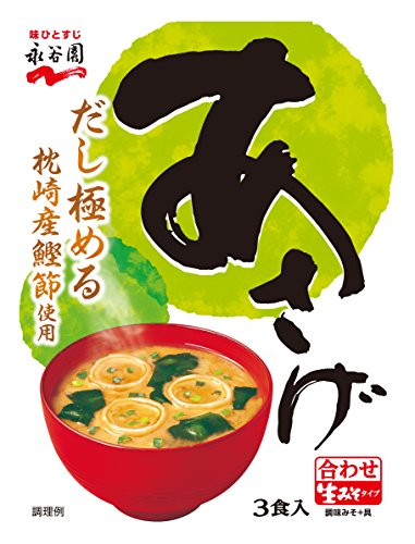 Nagatanien raw miso type soup Asage three meals 18.1X3 x10 pieces