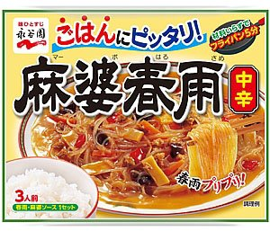 Nagatanien mapo vermicelli in spicy 143g x10 pieces