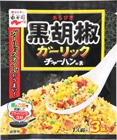 Containing 23.1g x10 pieces of Nagatanien rough 挽黒 pepper garlic fried rice