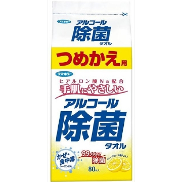 FUMAKILLA LIMITED alcohol disinfectant towel refill