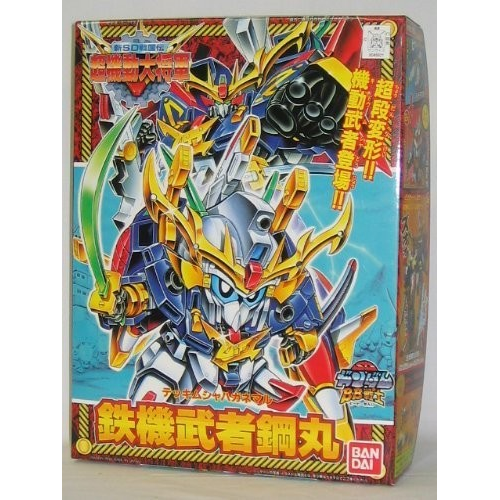 SD Gundam BB Warrior iron machine warrior steel round (142)