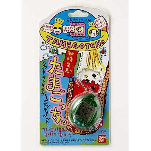New species discovered !! Tamagotchi (skeleton green) [BANDAI 1997]
