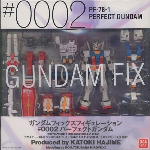 GUNDAM FIX FIGURATION # 0002 Perfect Gundam