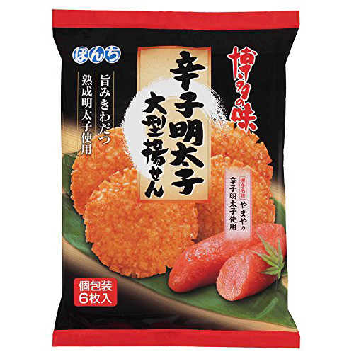 Basin Mentaiko large fried plugs bags six