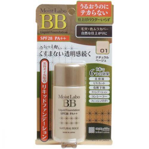 Light-colored Moist lab BB liquid foundation <Natural Beige> 25mL