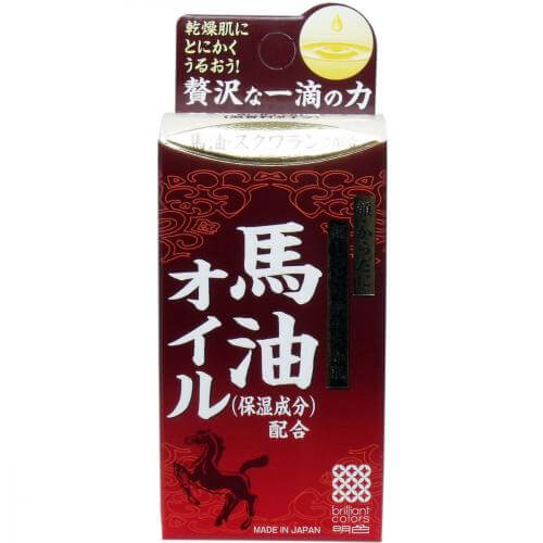 Bright light-colored moisturizing skin beauty horse oil rich oil 48mL