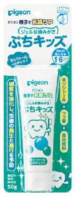 Pigeon gel type toothpaste Petit Kids xylitol (50G)