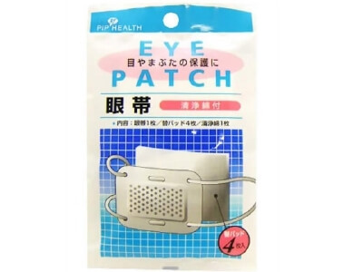 Pip eyepatch cleaning with cotton (1 pcs)
