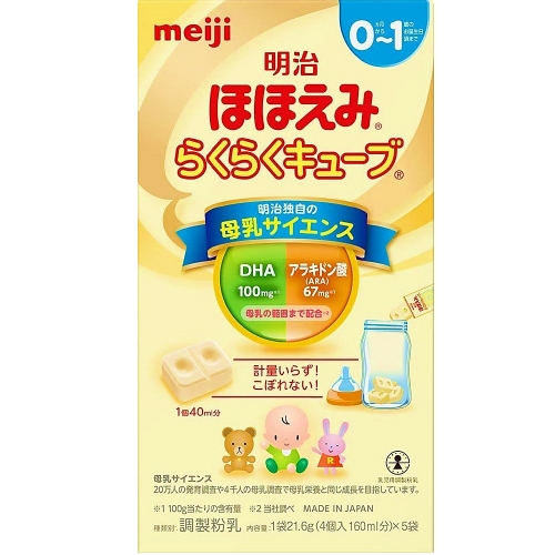 meiji smile Easy cube (21.6gx5 packages)